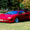 Video: Lamborghini Countach LP500 QV